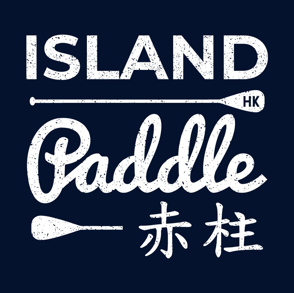 Island Paddle White and Blue Logo V001 20200525